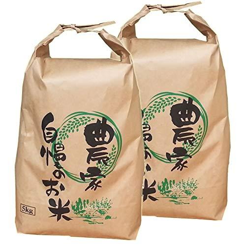 山形県産 あきたこまち 令和元年度産 (玄米 10kg(5kg×2袋), 白米に精米後 9kg(4.5kg×2袋))