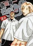 Hey!リキ 26 (ヤングキングコミックス)