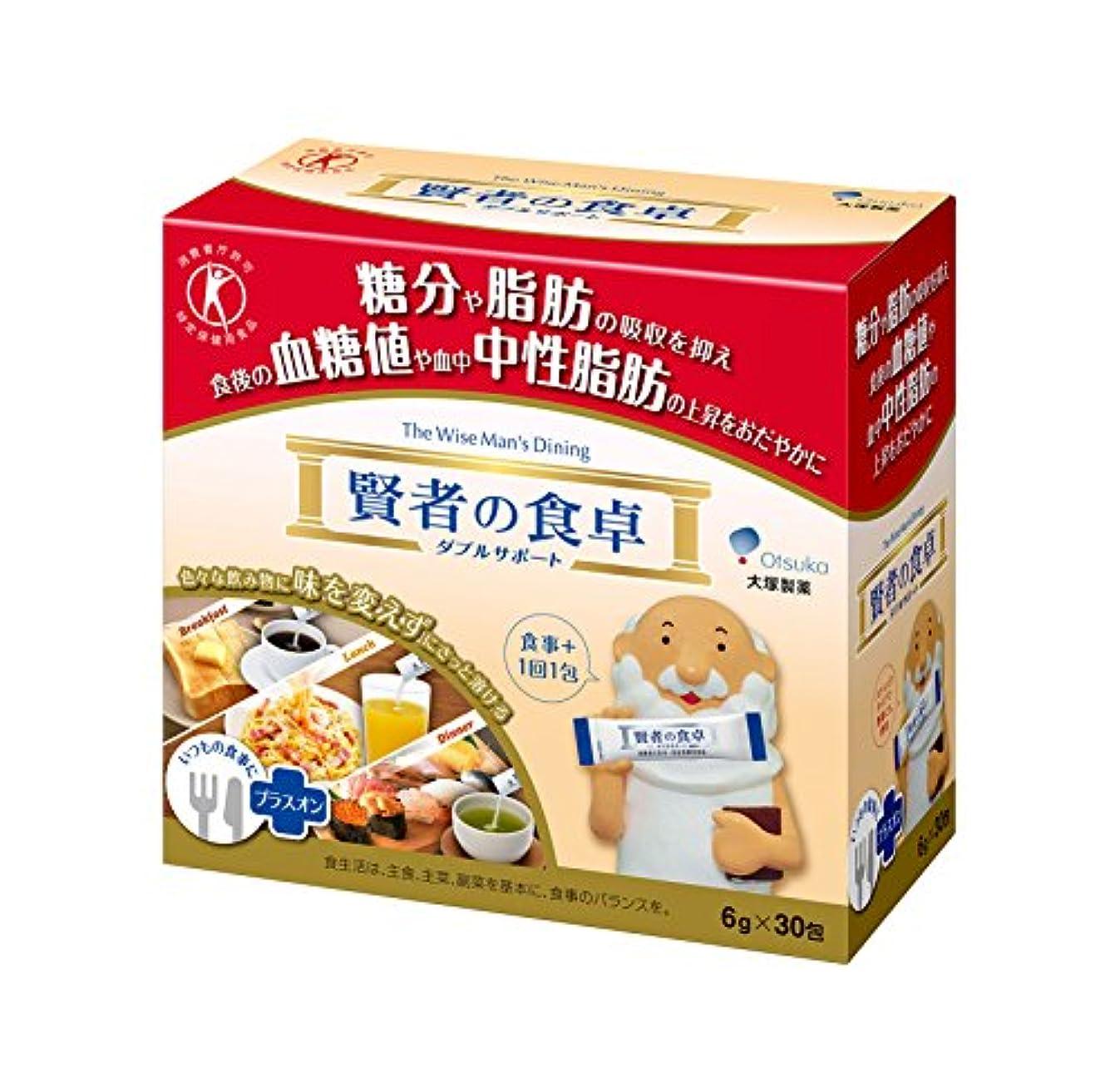 手書き突進アジア人大塚製薬 賢者の食卓 ダブルサポート 6g×30包 【特定保健用食品】
