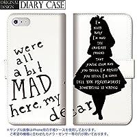 301-sanmaruichi- iPhone XS MAX 手帳型ケース iPhone xs max 手帳型 PUレザー ケース おしゃれ アリス 童話 キャラクター シルエット ワンダーランド B 手帳ケース
