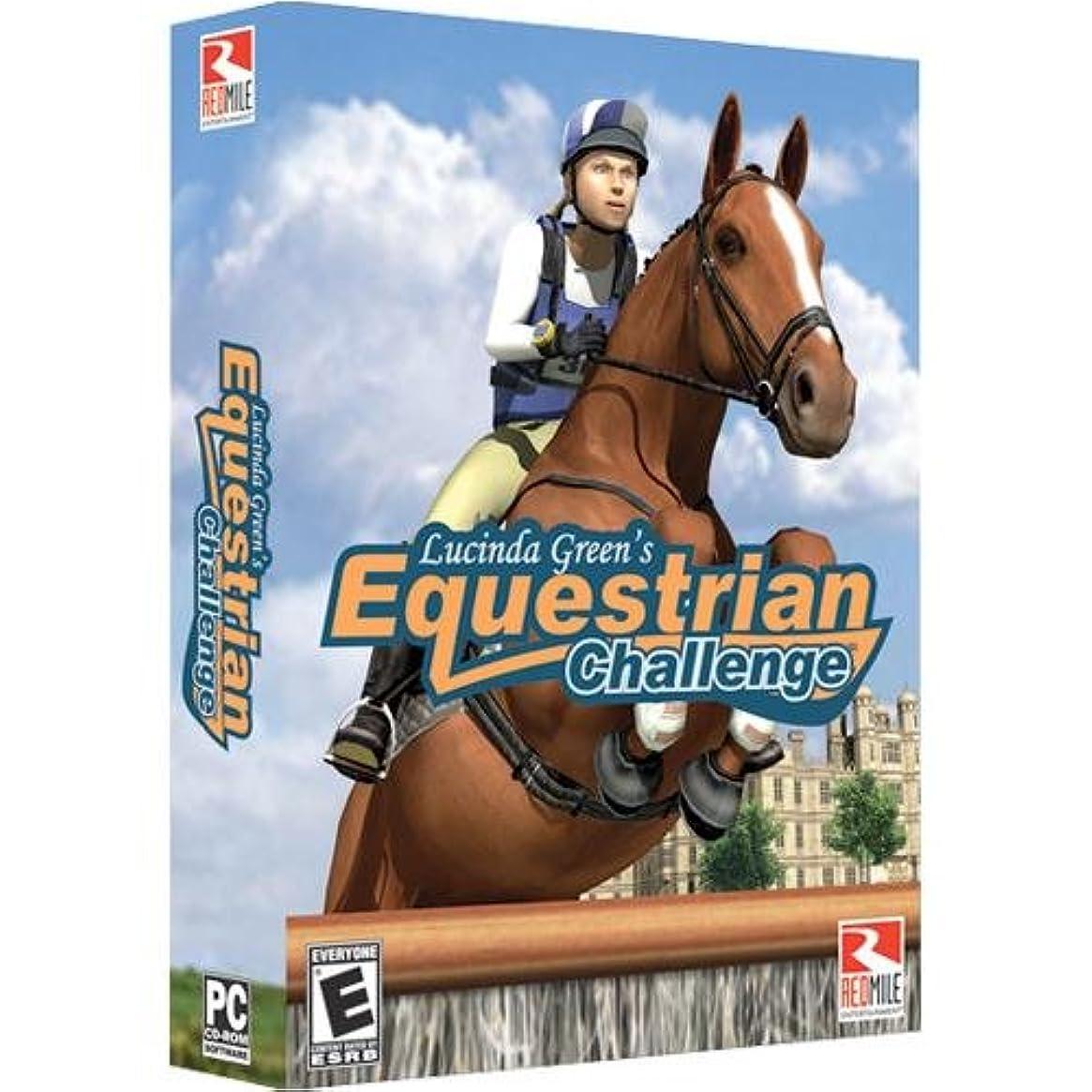 アラブ人無駄行くLucinda Green's Equestrian Challenge (輸入版)