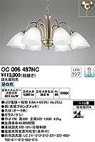 オーデリック OC006487NC