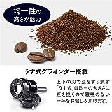 デロンギ コーヒーグラインダー うす式 粗挽き~ 細挽き ブラック KG79J 画像