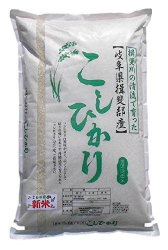 【送料込(一部追加)】岐阜県産 コシヒカリ 特別栽培(農薬・化学肥料5割減) 玄米 20kg (10kg×2) 令和1年産