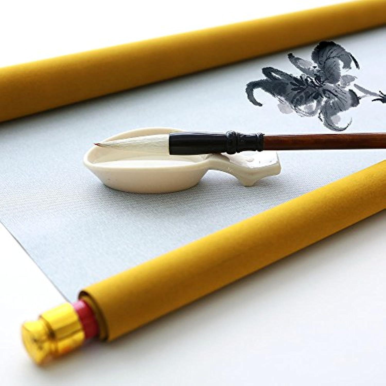 新しい子供Writing図面セット( Just Need水) Buddha Zenスクロール