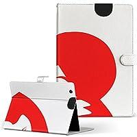 igcase d-01J dtab Compact Huawei ファーウェイ タブレット 手帳型 タブレットケース タブレットカバー カバー レザー ケース 手帳タイプ フリップ ダイアリー 二つ折り 直接貼り付けタイプ 002983 ユニーク 文字 英語 ハート