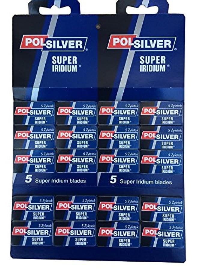 豚再生定義Polsilver Super Iridium 両刃替刃 100枚入り(5枚入り20 個セット)【並行輸入品】