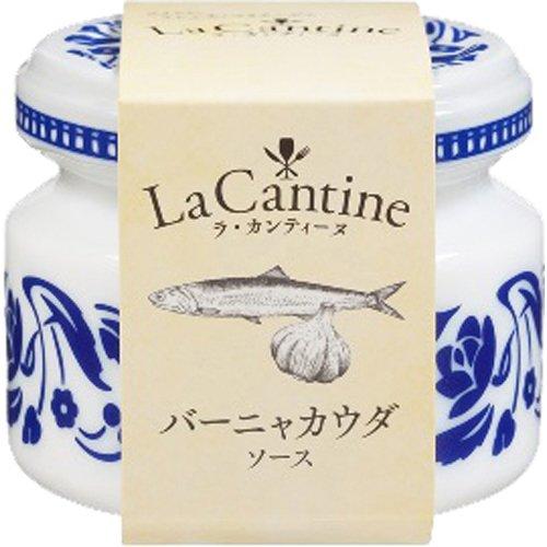 ラ・カンティーヌ バーニャカウダソース 50g
