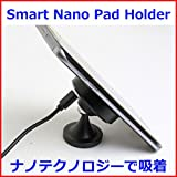 Qiワイヤレス充電器 非マグネット式 スマートナノパッドホルダー ナノ吸着テクノロジー スマホホルダー車載 Smart Nano Pad Holder iPhoneX、iPhone8/8Plus Samsung Galaxy Note/S9/S8/S7/S6 PRO-TECTA