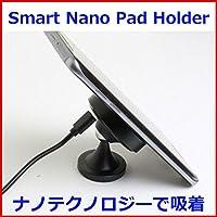 Qiワイヤレス充電器 非マグネット式 スマートナノパッドホルダー ナノ吸着テクノロジー スマホホルダー車載 Smart Nano Pad Holder iPhoneX、iPhone8/8Plus Samsung Galaxy S9/S8/S7/S6など