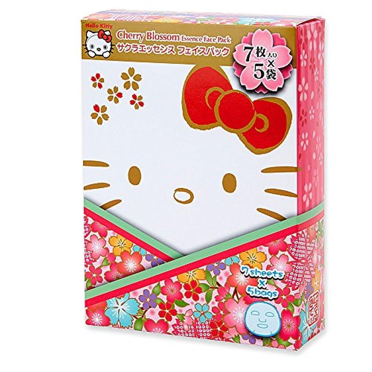 娯楽ゲインセイ縫うハローキティ フェイスパック(サクラの香り) 7枚入り×5袋