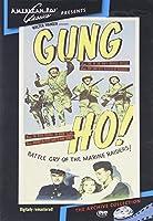 Gung Ho / [DVD]