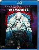 MEMORIES[Blu-ray/ブルーレイ]