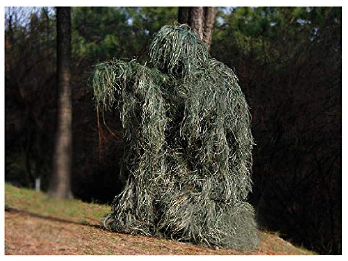 皮無視ブロッサム迷彩スーツ 迷彩服Camouflageフード付きバイオニックトレーニングユニフォーム狩猟スナイパー迷彩スーツ撮影に適した野生動物の写真やバードウォッチング迷彩服CS、高さ110-150アダルト