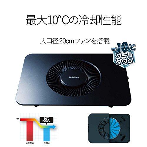 エレコム ノートパソコン冷却台 PS3 PS4 横置き 大型ファン 17インチまで対応 ブラック SX-CL21LBK