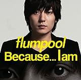 Because...I am(初回限定盤)(DVD付)の画像