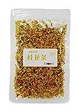 桂花茶 ケイカチャ 中国花茶 金木犀・キンモクセイ お茶の風味を増すオーガニック