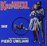 IL MARCHIO DI KRIMINAL (OST) [輸入盤]