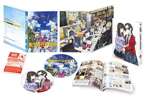 SHIROBAKO 第7巻 (初回生産限定版) [Blu-ray]の詳細を見る