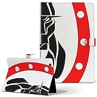 dtab d-01G Huawei ファーウェイ dtab タブレット 手帳型 タブレットケース タブレットカバー カバー レザー ケース 手帳タイプ フリップ ダイアリー 二つ折り アニマル 馬 赤 レッド d01g-006502-tb