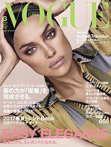 VOGUE JAPAN(ヴォーグジャパン) 2017年 03 月号の詳細を見る
