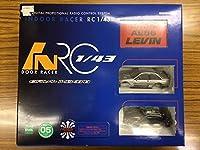 インドアレーサー AE86 レビン シルバー 未開封新品 【INDOOR RACER RC 1/43】 エポック アールシーヨンサン