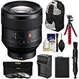 Sonyアルファe-mount FE 85mm f / 1.4GMレンズwithバッテリー&充電器+バックパック+三脚+ 3フィルタ+キットfor a7, a7r , a7s Mark IIカメラ