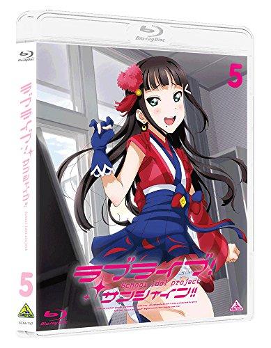 ラブライブ! サンシャイン!! Blu-ray 5 (通常版) -