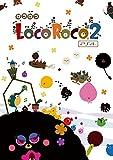 【PS4】LocoRoco 2