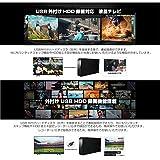 maxzen J32SK03 32V型 地上・BS・110度CSデジタルハイビジョン液晶テレビ 画像
