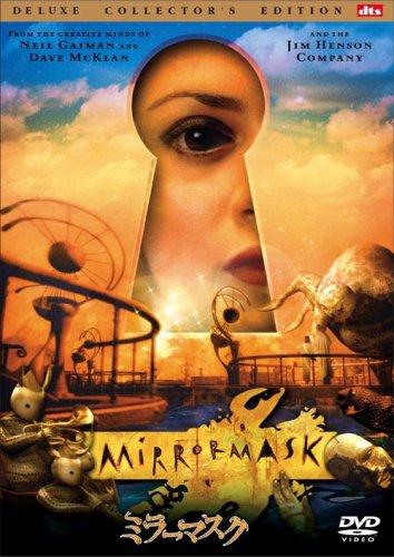 ミラーマスク デラックス・コレクターズ・エディション [DVD]の詳細を見る
