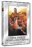 スター・トレック 2 カーンの逆襲 ディレクターズ・エディション 特別完全版 (2枚組) [DVD]