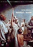 マラー/サド―マルキ・ド・サドの演出のもとにシャラントン精神病院患者たちによって演じ...[DVD]