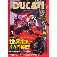 DUCATI Magazine (ドゥカティ マガジン) 2008年 01月号 [雑誌]