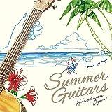 Summer Guitars 画像