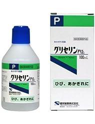 [指定医薬部外品] グリセリンP「ケンエー」 100ml
