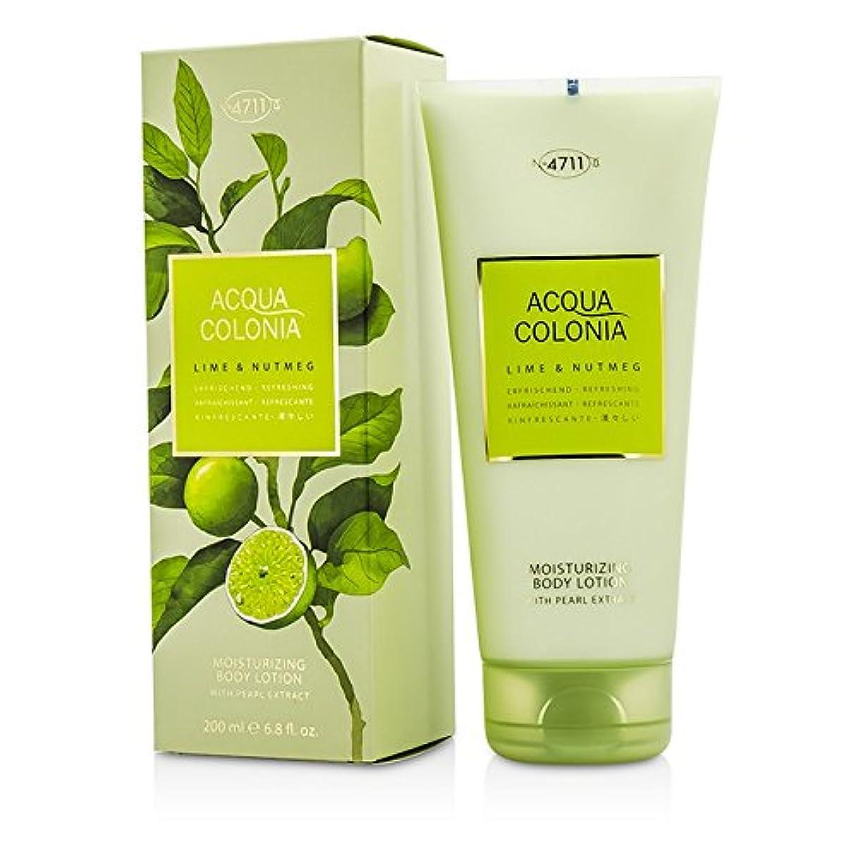 アジア呼び起こす忘れっぽい4711 Acqua Colonia Lime & Nutmeg Moisturizing Body Lotion 200ml/6.8oz並行輸入品