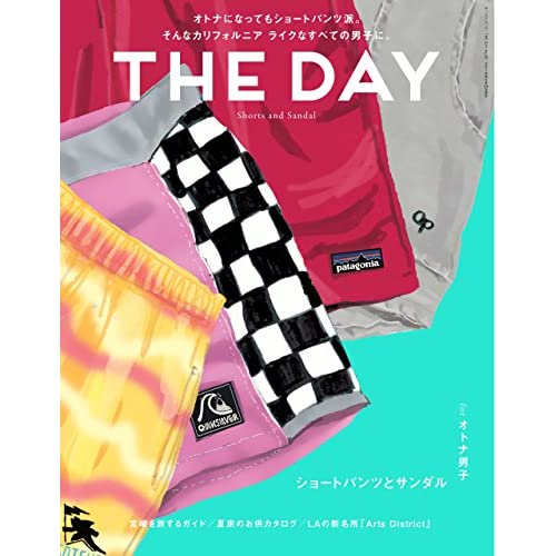 THE DAY (ザデイ) No.26 2018 Early Summer Issue