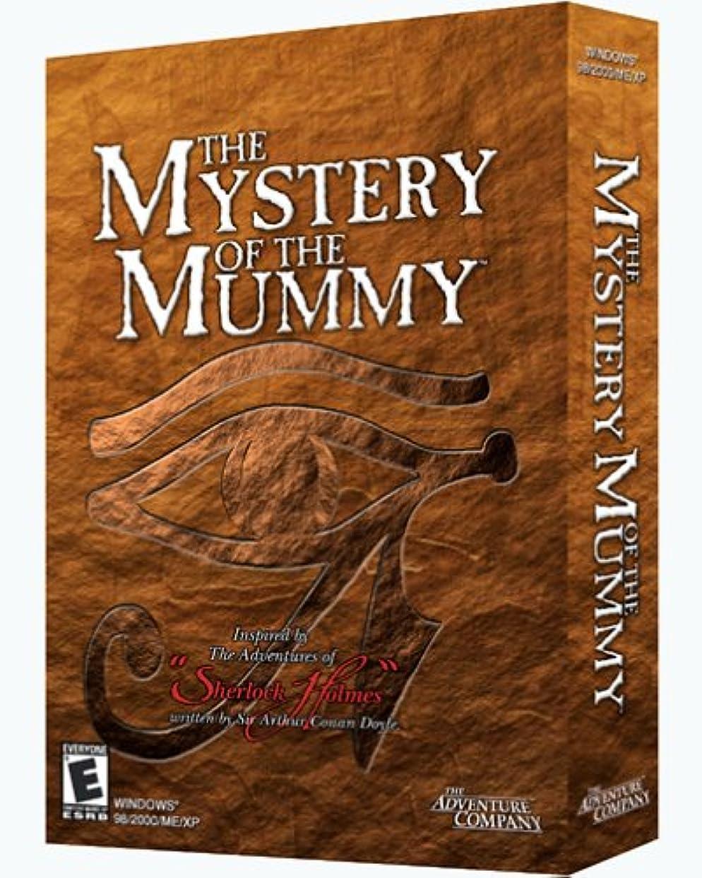 パフ引き算参照するMystery of the Mummy (輸入版)