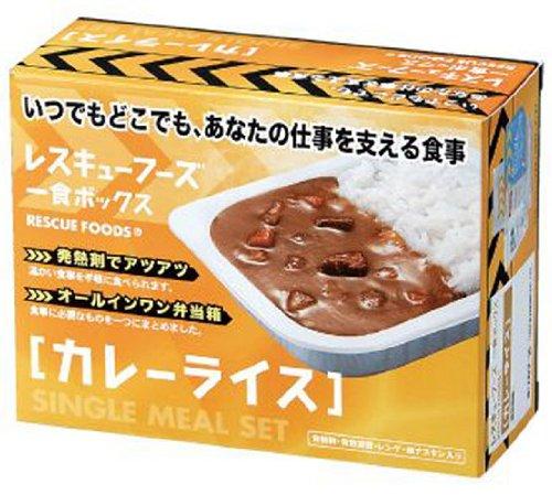 レスキュー 一食ボックス カレーライス 箱1個