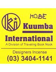 KUUMBA (クンバ)『incense』(KOBE) (Regular size)