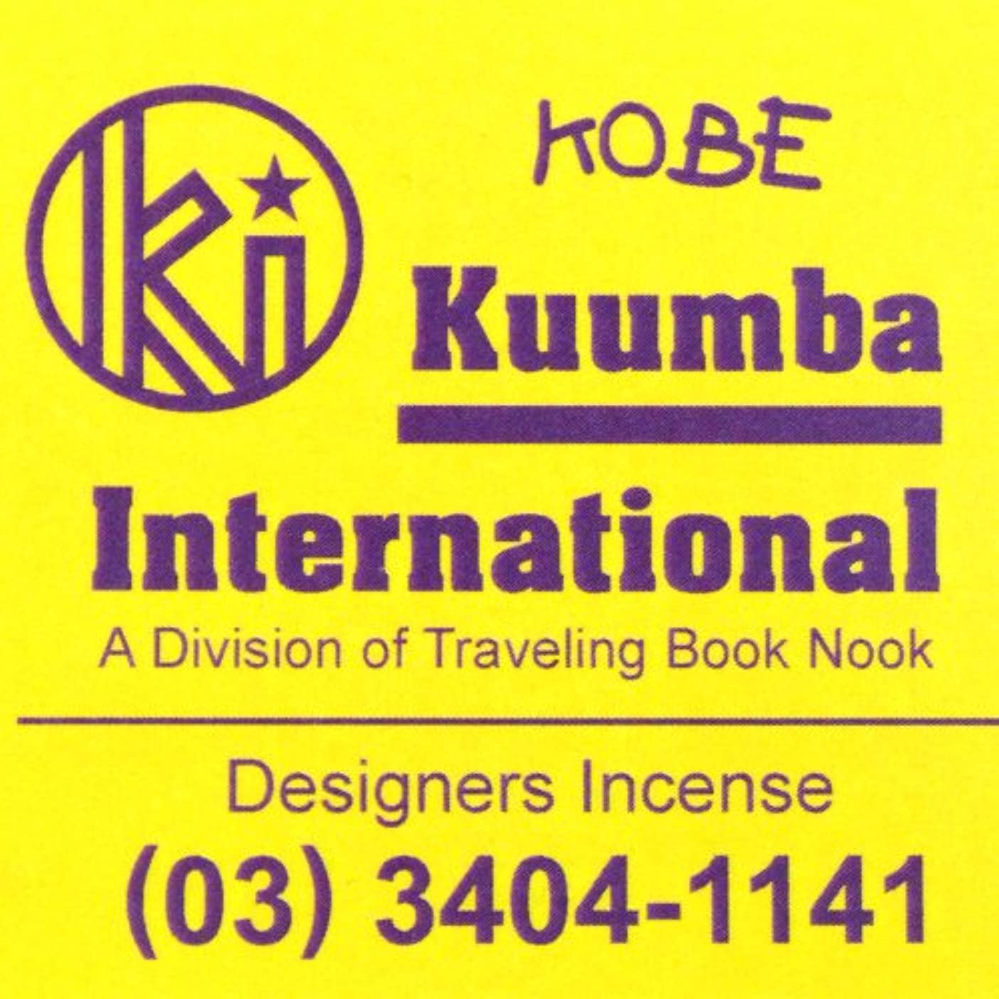 KUUMBA (クンバ)『incense』(KOBE) (Regular size)