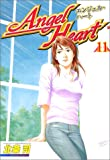 エンジェル・ハート (11) (Bunch comics)