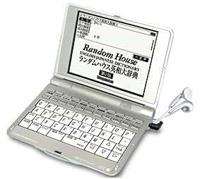 SEIKO IC DICTIONARY 電子辞書 SR-G9000 (英語本格モデル 34コンテンツ収録 音声対応 高精細VGA液晶搭載)