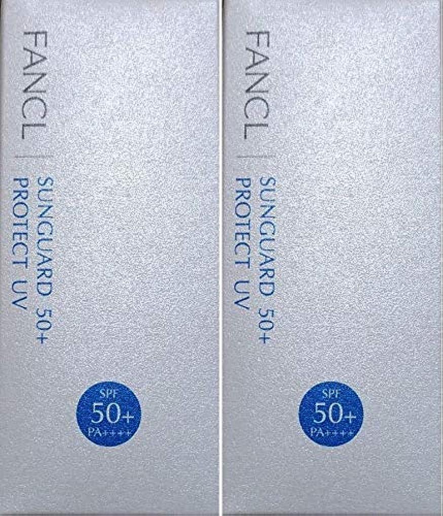 フィードオン天才矢じりファンケル(FANCL) サンガード50+ プロテクトUV (SPF50+?PA++++)60mL ×2箱セット