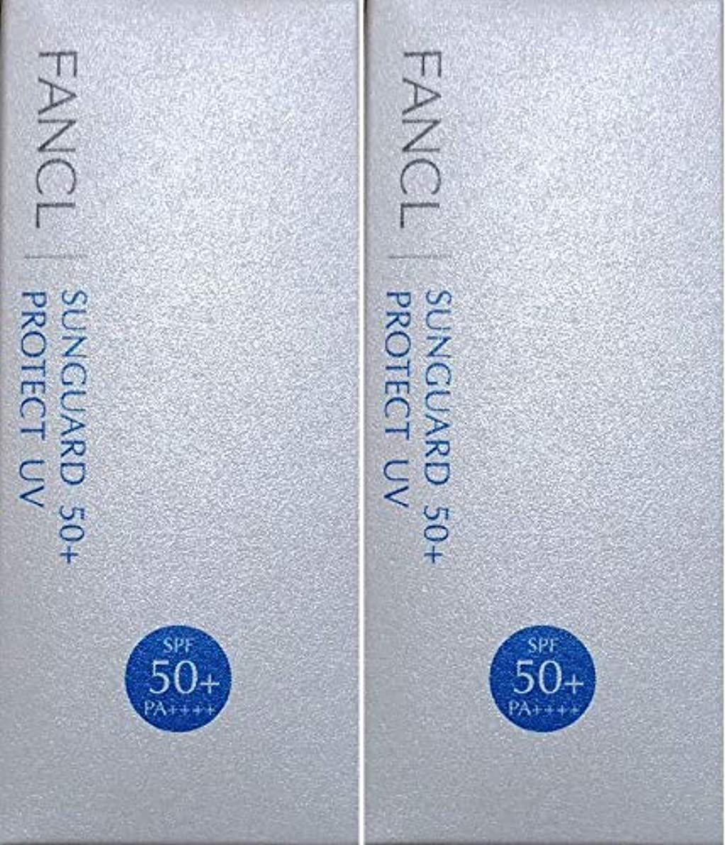 文芸強化する渦ファンケル(FANCL) サンガード50+ プロテクトUV (SPF50+?PA++++)60mL ×2箱セット