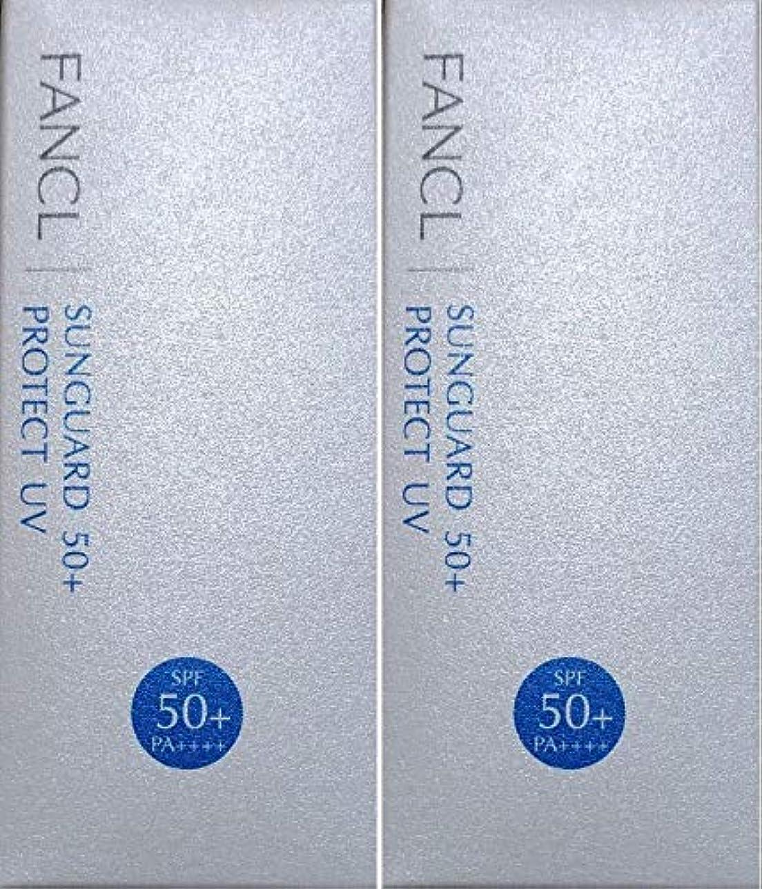 ラッドヤードキップリング増加する配偶者ファンケル(FANCL) サンガード50+ プロテクトUV (SPF50+?PA++++)60mL ×2箱セット