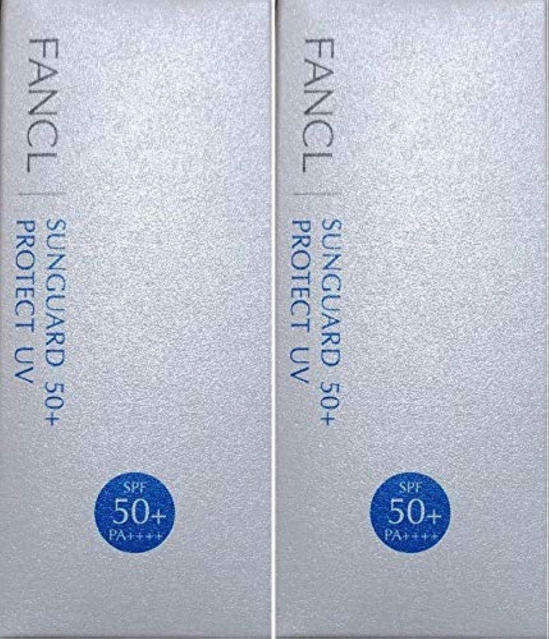 下品乳剤競うファンケル(FANCL) サンガード50+ プロテクトUV (SPF50+?PA++++)60mL ×2箱セット