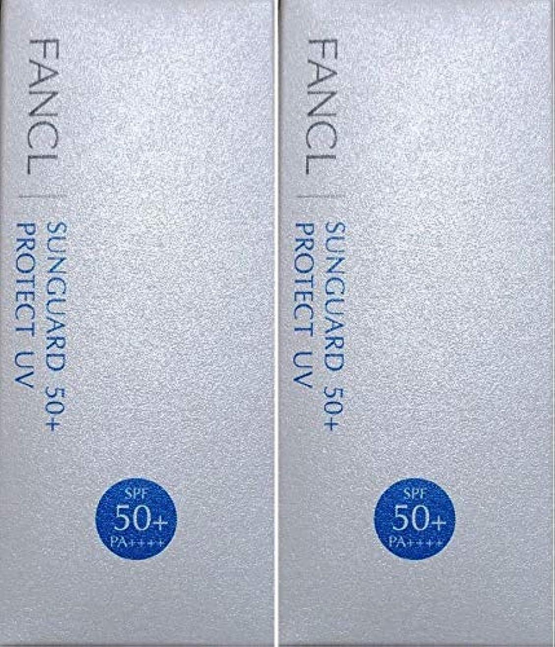 縞模様のどこでもぞっとするようなファンケル(FANCL) サンガード50+ プロテクトUV (SPF50+?PA++++)60mL ×2箱セット