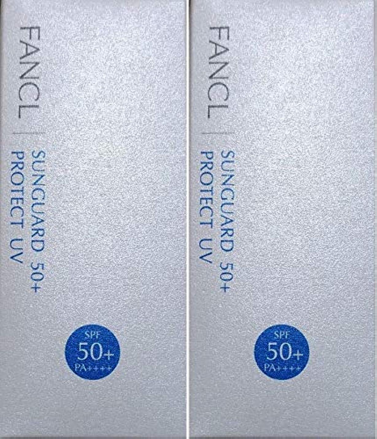 場所ガラス国民投票ファンケル(FANCL) サンガード50+ プロテクトUV (SPF50+?PA++++)60mL ×2箱セット